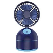 Usb 3.7V Spray Fan Bedroom Office Desktop Hydrating Outdoor Portable Charging Air Cooling Fan