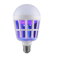 Electric Mosquito Killer Bulb UV Light Lighting Mosquito Control Dual-Purpose Lamp 3 Stage Switch Bulb LED Anti Mosquito Lamp