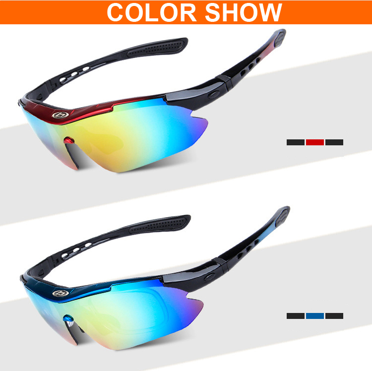 02e6cd7cbbf ... Cycling Glasses 5 Lens Windproof Anti-fog With Mypia Frame Sport MTB  Bike Bicycle Polarized ...