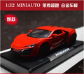 Furious 7 Lykan 1:32 MINIAUTO car model with stand supercar sports car alloy metal diecast kids toy pull back sound light gift