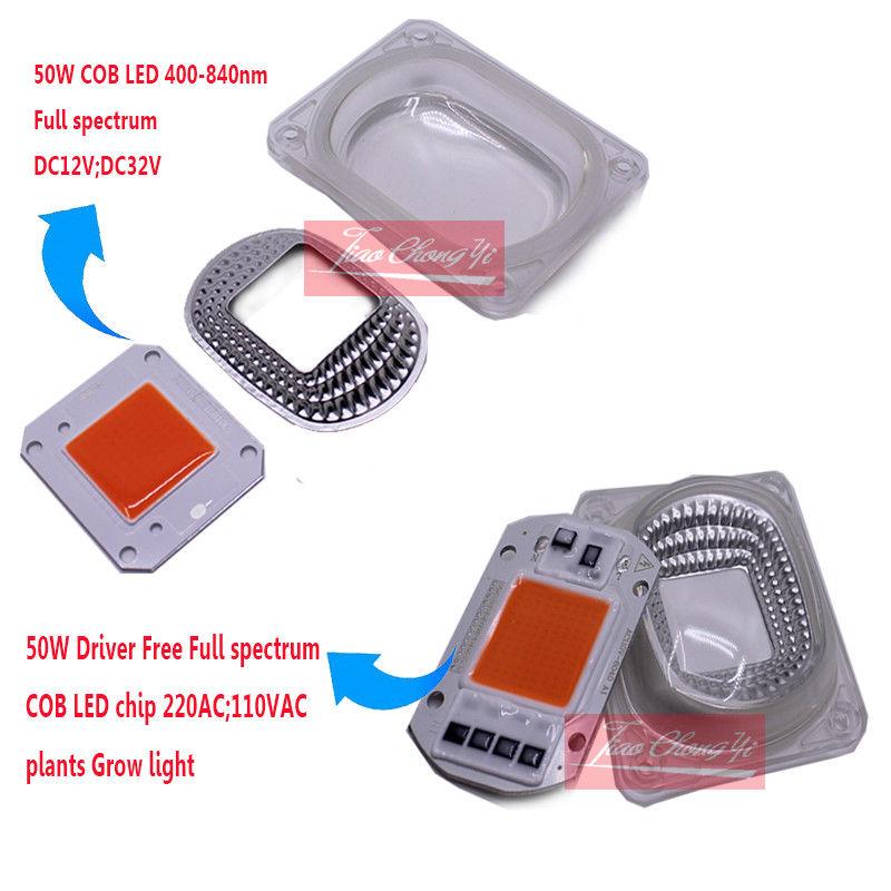 50W Fled grow chip full spectrum 380-840nm DC12V 32V 110VAC 220AC+50w led lens 12V 46X40MM 110V 60X40MM(China)