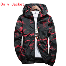 4e11a1b56d Galleria red camouflage jacket all'Ingrosso - Acquista a Basso ...
