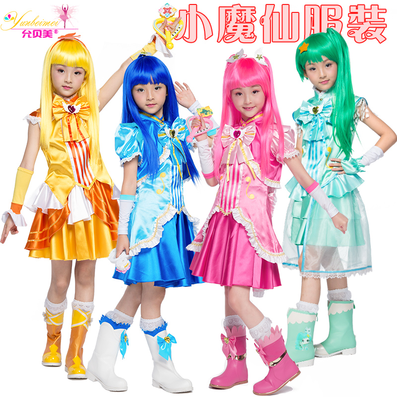 Top 9 Most Popular Balala Fairies Near Me And Get Free Shipping