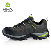 RAX Women Running Shoes Men 270 Sport