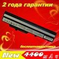 JIGU 5200 МАЧ аккумулятор Для Ноутбука MSI Wind U100 BTY-S11 BTY-S12 U90 U90X Wind12 u200 U210 X110 LG X110 E1210 4400 MAH 11.1 В