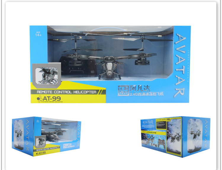 Free shipping AVATAR 4ch 2.4G rc helicopter YD711 remote control toy(no original package) P3