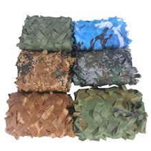 VILEAD Simple 1.5x2m Woodland Blue Green Desert Digital Camouflage Nets Camo Netting without Edge Binding Sun Shelter Car Cover