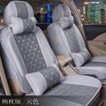 Звездный свет четыре сезона автоаксессуары автокресло подушка сиденья поставки авто обивка горяч-продавая, Rongf