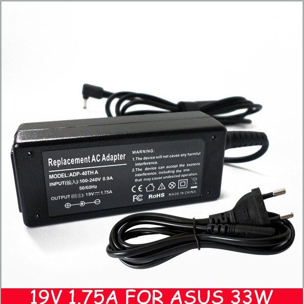 Ноутбук с адаптером переменного тока Зарядное устройство для Тетрадь Asus VivoBook X200LA-DH31T X200MA X200 X200CA S200E-DH31T-PK S200 S200E S220 X200T X201E