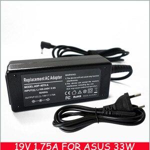 AC Adapter Laptop Ladegerät Für Notebook Asus VivoBook X200LA-DH31T X200MA X200 X200CA S200E-DH31T-PK S200 S200E S220 X200T X201E