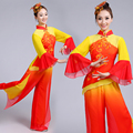 Желтый/красный Традиционный Китайский Танец Пользовательские Китайский Народный Танец Одежда Современная Классическая Yangko Танец с Веером Костюм