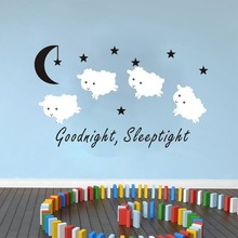 New Arrival Goodnight Sleeptight Counting Sheep Neutral Wall Sticker Decal Nursery Baby Room Decoration