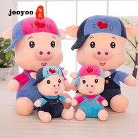 New Cute Creative Plush Doll Sitting Version Doll Pig Toy Cute Doll Doll Birthday Gift jooyoo