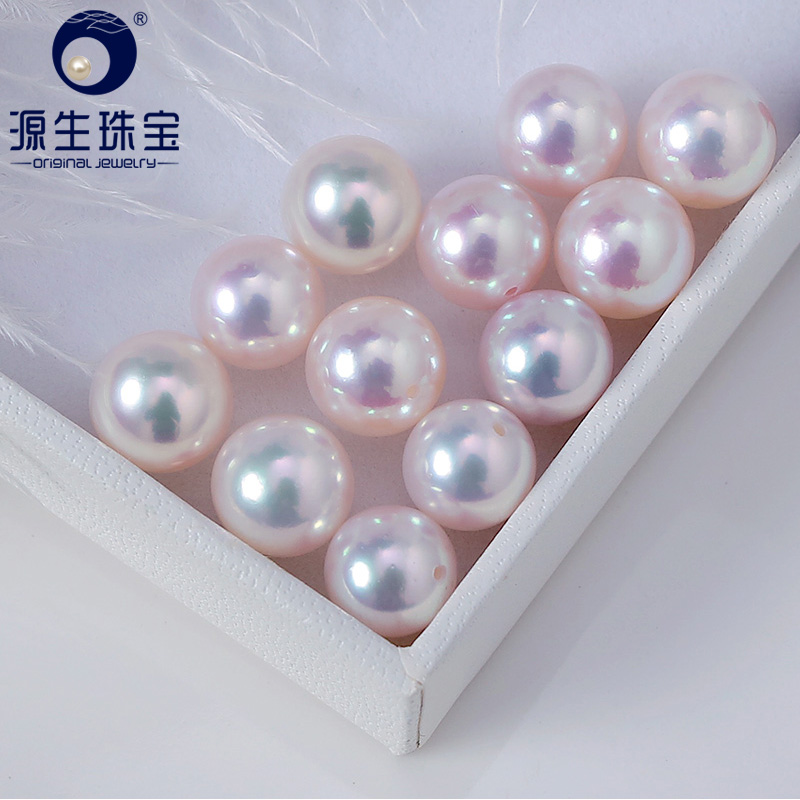 YS 7 9mm AA Real Natural Round Lustrous Akoya Pearl Loose Pearl