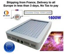 Qkwin 1600 Вт светодиодный светать 160×10 Вт двойной чип 370 Вт True Мощность полный спектр гидропоники посадка франция Склад груза падения