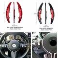 Новый 2 шт. карбоновое волокно руль сдвиг весло переключения расширение для BMW M2 M3 M4 M5 M6 X5M X6M Стайлинг весло коробка передач