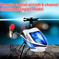 professional Powerful rc helicopter Toys V966 2.4G 6CH Single Blade Flybarless Gyro LCD 3D rc Quadcopter toys for kid best gifts