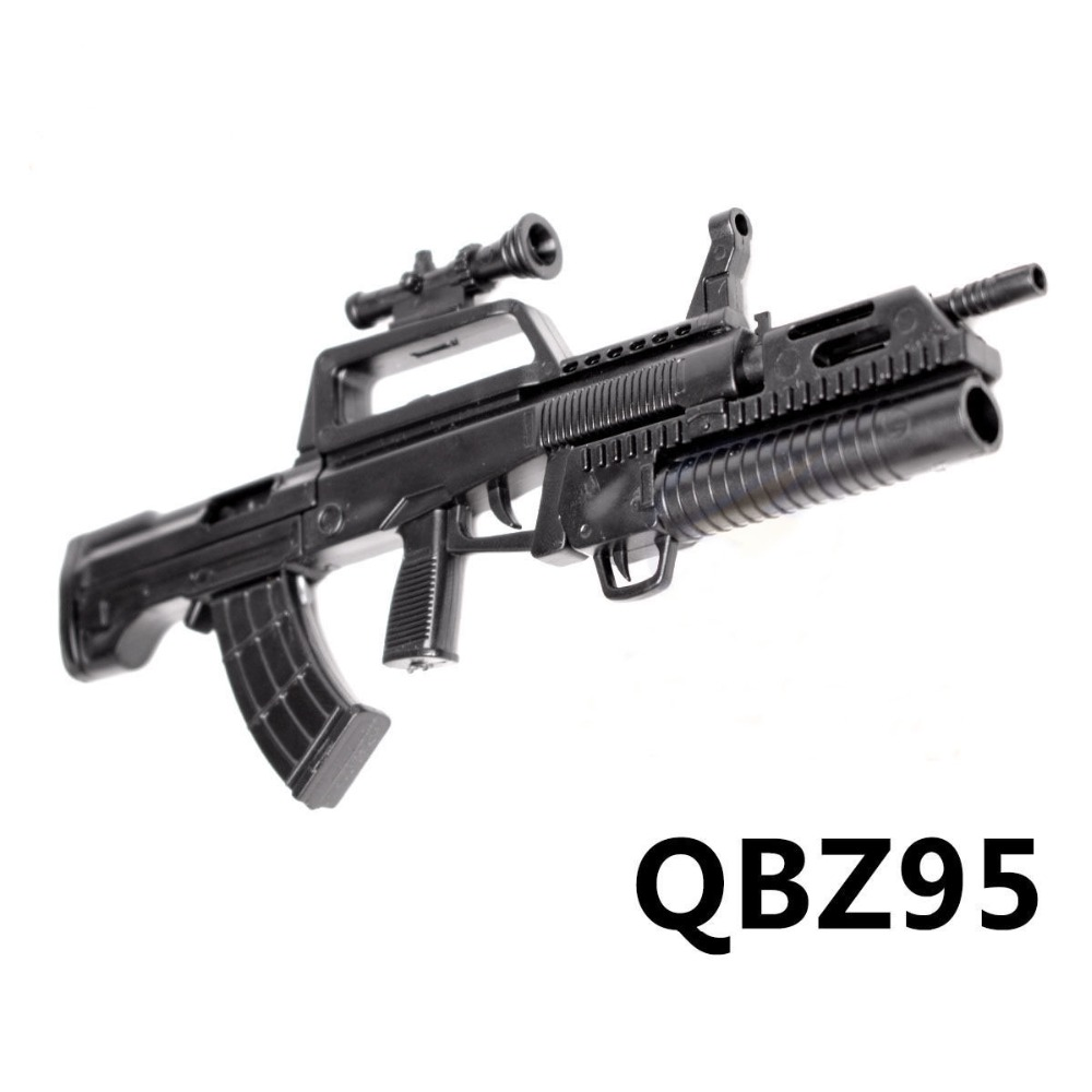 QBZ95-5