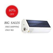 BRILEX Солнечный свет лампы наружная лампа солнечная уличные светодиодные лампы ABS 5 в белый умный датчик IP65 для украшения сада