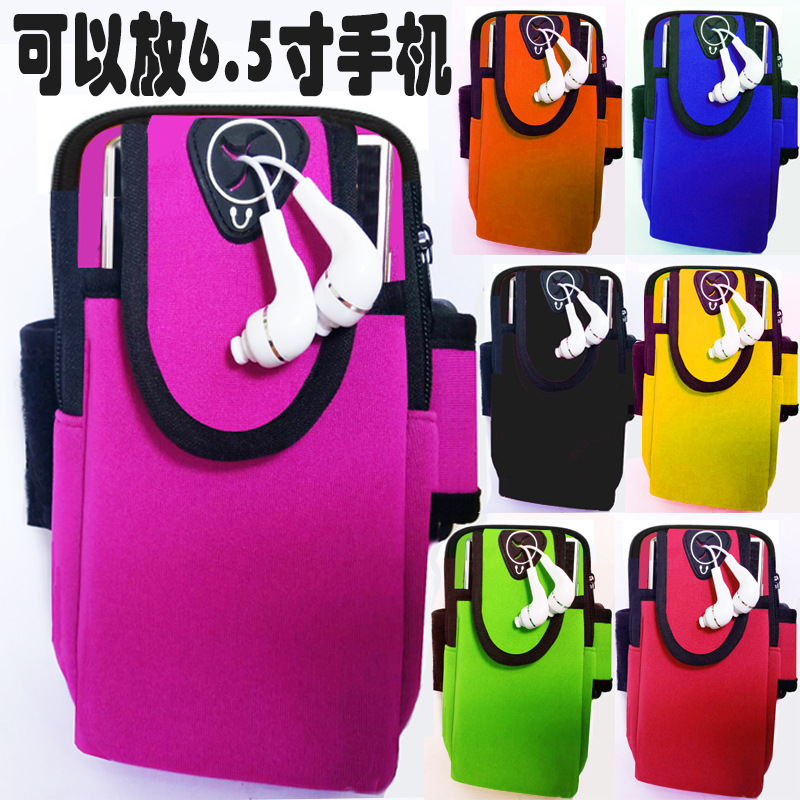 Riding equipment outdoor sports fitness riding running waterproof shock arm bag arm bag arm bag
