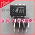 10 PCS MC33063AP1 33063AP1 DIP-8