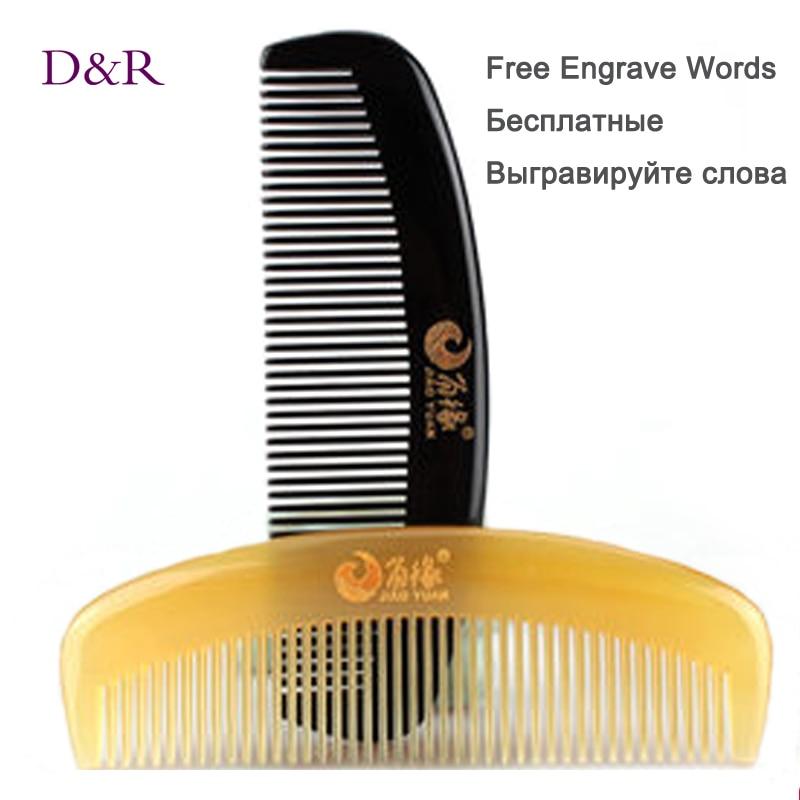 D R Tangle Elite Hair Brush Pocket Homeuse Horn Comb OX Sheep Horn Anti Static font