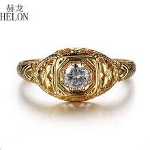 HELON stałe 10K żółte złoto Lab Grown diamentowy pierścionek zaręczynowy 0.3CT Moissanites Vintage klasyczna obrączka ślubna biżuteria kobiety prezent