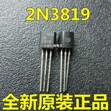 2N3819 TO-92 FET SCR nouveau original(China)