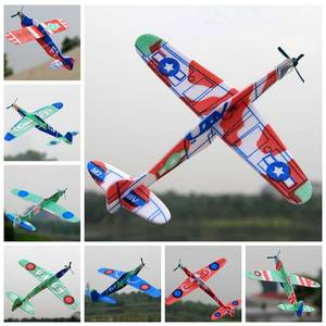 Nuofeng Bubble Small Airplane Model Children Toy Glider