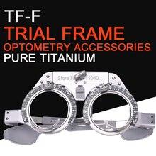 Регулируемые Профессиональные очки Оптическая оправа из металла оптическая оптика пробные линзы металлическая оправа PD очки аксессуары