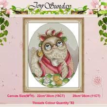Милый Набор для вышивки крестиком с изображением совы и животных, 11 карат, 14 карат, DMC, китайский Набор для вышивки крестиком, вышивка, рукоделие, домашний декор