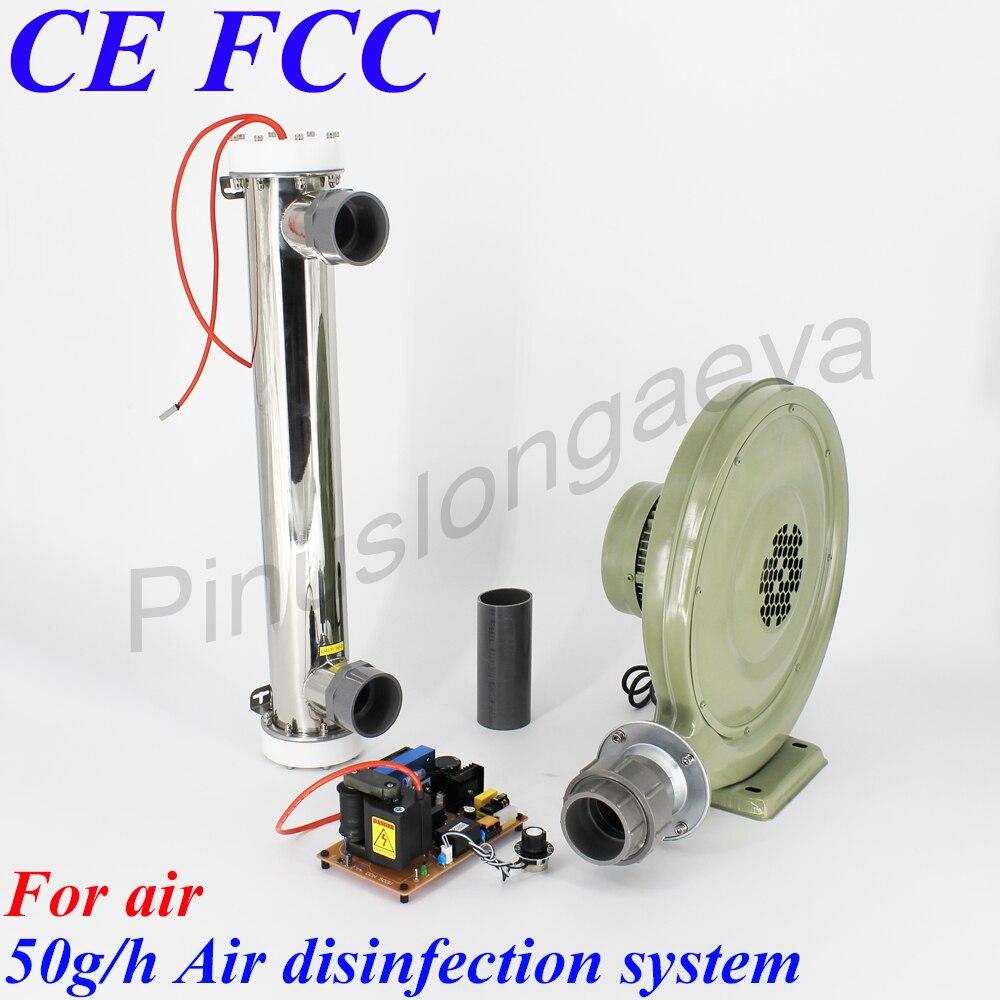 Pinuslongaeva 50 G/H 50 gramas tubo de Quartzo gerador de ozônio tipo Kit Fazenda desinfecção e desodorização do ar sistema de tratamento de Ar