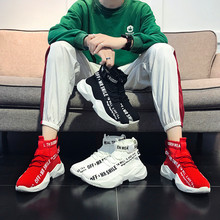 Men Casual Shoes Fashion Sneakers Outdoor Comfortable Man