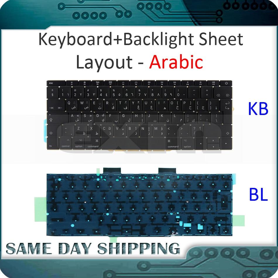 NEW for Macbook Pro Retina 13 A1708 Keyboard Arabic AR Arab with Backlight Backlit EMC 3164 EMC 2974 MLL42 MPXQ2