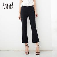 e4dc63cd1 YERAD Black Elegant Office Lady Flare Pants Solid Bell Bottom Pants 2019  Summer Women Ankle Length