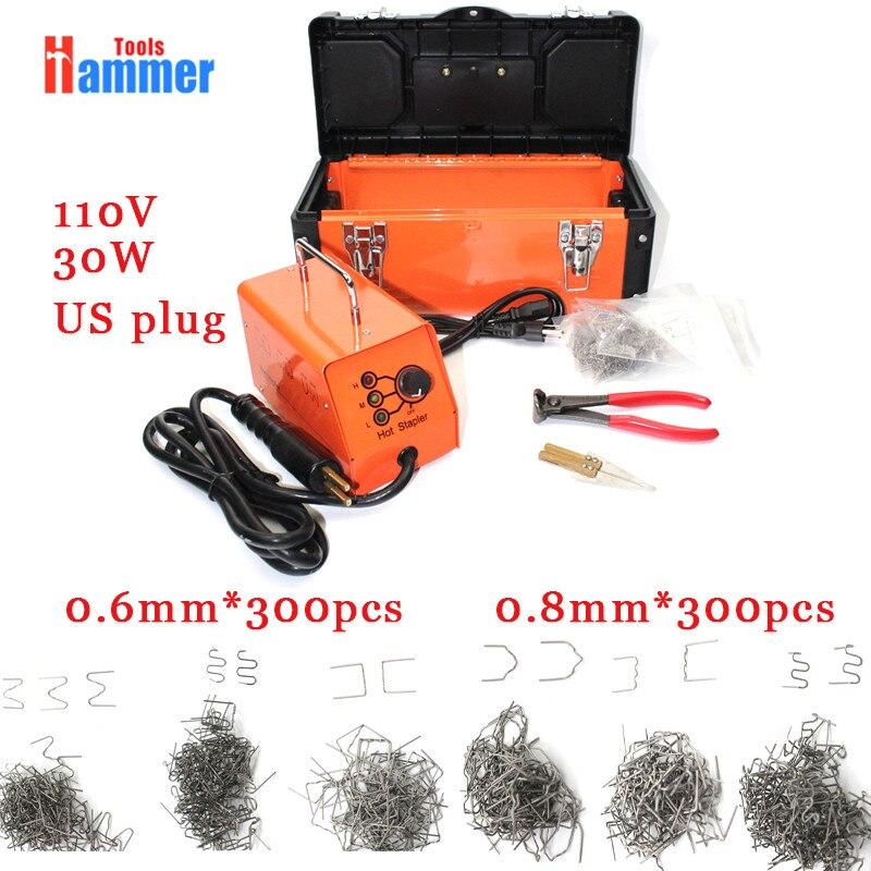 PDR 110v US  Hot stapler machine repair kit plastic welder stapler for car hot stapler smart repair replacement staples kit hs 013xf