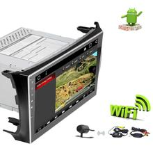 Free Wireless Rear Camera Android 7.1 Car Stereo for Nissan Quad Core 2 Din Car Radio GPS Navigation Support Bluetooth FM Radio