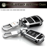 Slivery 3D Metal Car Key Case Chain Key Bag For Peugeot 301 2008 3008 408 508
