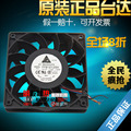 Free Delivery.Genuine 12V 12025 1.24A 12CM FFB1212SH super large air volume double ball violent fan