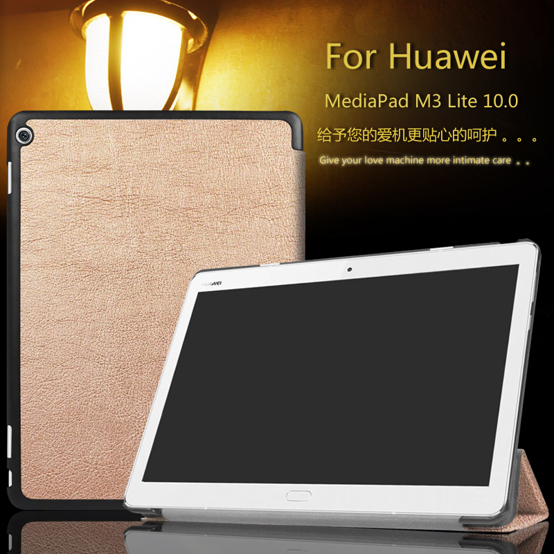 Magnet stand cover case For Huawei Mediapad M3 Lite 10 BAH-W09 BAH-AL00 10.1 inch Tablet PU leather cover protective cases +Gift smart ultra stand cover case for 2017 huawei mediapad m3 lite 10 tablet for bah w09 bah al00 10 tablet free gift