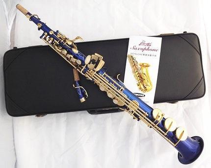 Genuine weinuoke blue paint gold key B flat Soprano sax wind instruments sax split