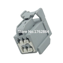 цена на 6 pin car connector plastic domestic parts with terminal HD0681-1.8-21 6P connector