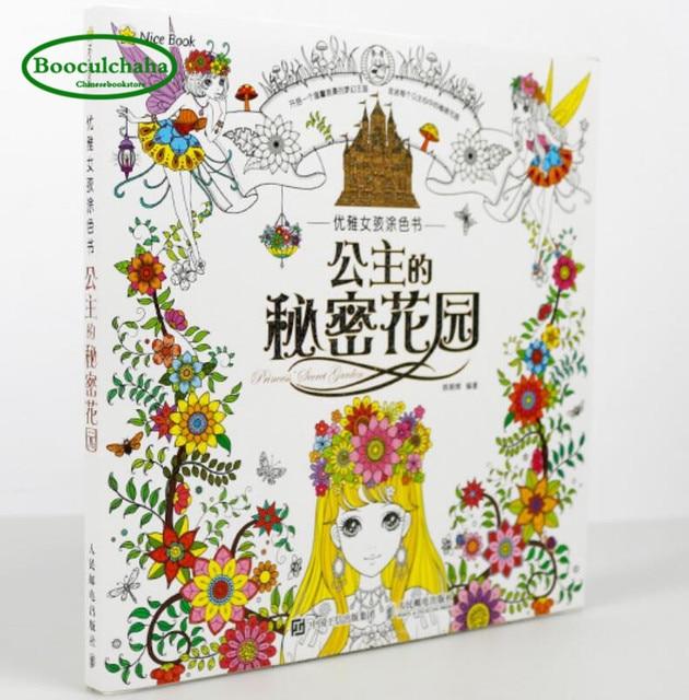 Libro para colorear lápiz graffiti pintura libro tutorial aliviar el ...