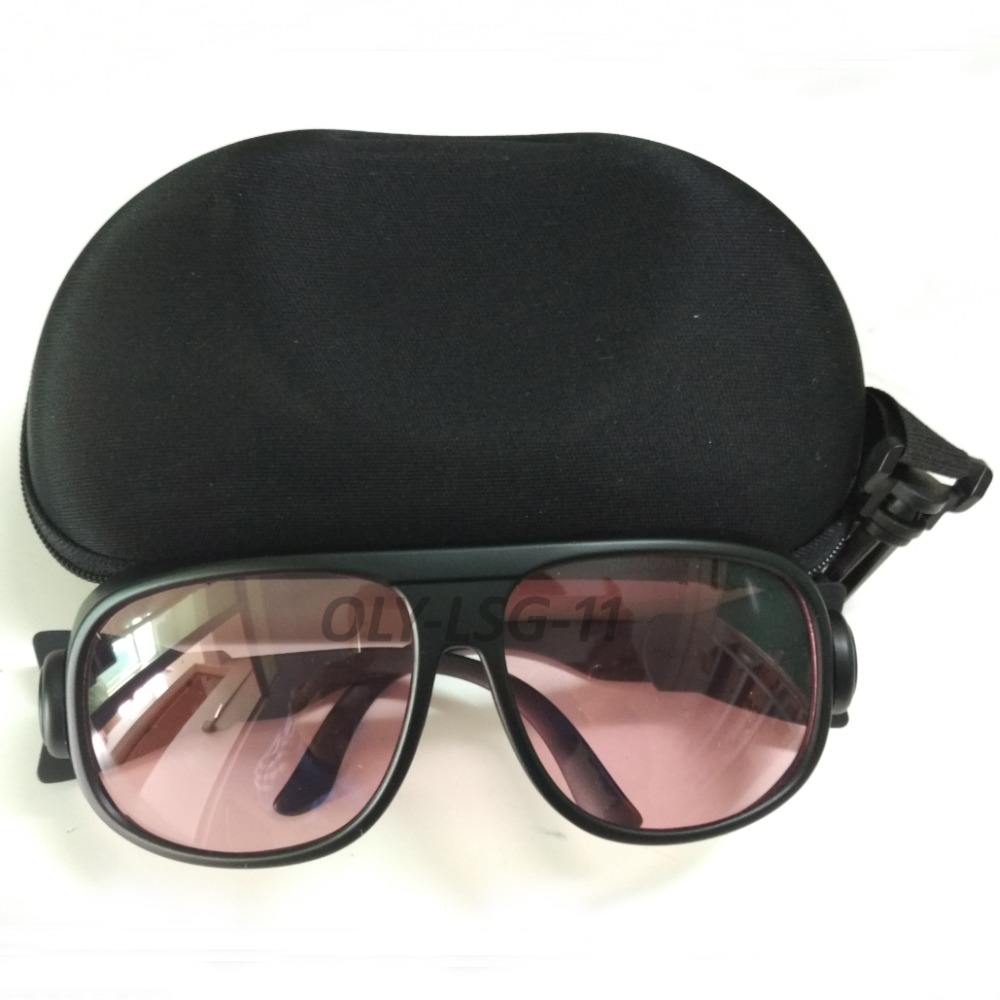 Laser Safety Glasses 780 840nm For 808nm And 810nm Diode