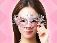 Einzelhandel Luxus Diamant Metall Mask Werbe Kostüm Party Masken Mode Erwachsene Maskerade Maske Kostenloser Versand