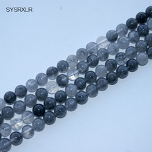 Free Shipping Grey Cloud Crystal Natural Stone Beads For Jewelry Making DIY Bracelet Necklace 4/6/8/10/12 MM Wholesale