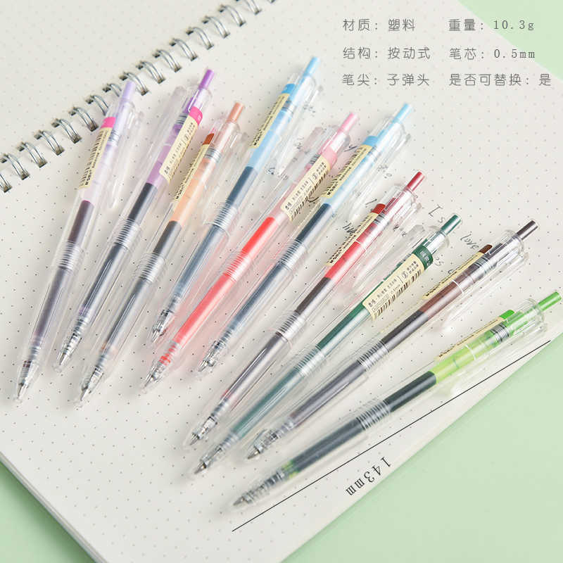JIANWU 1 PC 0.5mm Đơn Giản văn phòng phẩm 24 màu bút gel sáng tạo viên đạn Tạp Chí bút dễ thương neuter bút đáng Học nguồn cung cấp