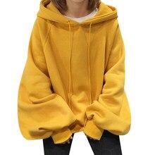 573e11ef727 Long Lantern Sleeve Womens Yellow Hoodies Sweatshirts Oversized Tracksuits  Sudadera Plus Size Hooded Pullovers Tops Sweat