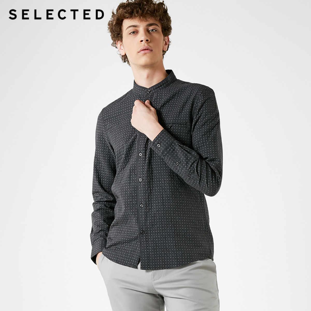 選択された男性の綿スリムフィットスタンドアップ襟水玉長袖シャツ S   418405544