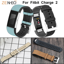 купить for fitbit charge 2 watch strap TPU+leather watch band Breathable Wristband Replacement for charge 2 Watches straps watchband по цене 512.81 рублей